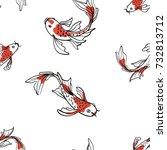seamless oriental pattern with... | Shutterstock . vector #732813712