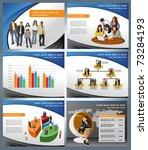 business template. vector... | Shutterstock .eps vector #73284193