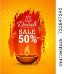 creative sale banner or sale... | Shutterstock .eps vector #732847345