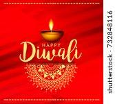 beautiful greeting card design... | Shutterstock .eps vector #732848116