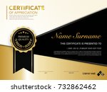 diploma certificate template... | Shutterstock .eps vector #732862462