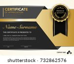 diploma certificate template... | Shutterstock .eps vector #732862576