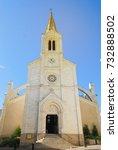 White Catholic Church In Neo...