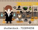 halloween character.vector set... | Shutterstock .eps vector #732894058