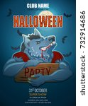halloween night party with... | Shutterstock .eps vector #732914686