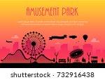 amusement park   modern vector... | Shutterstock .eps vector #732916438