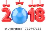 happy new year 2018 banner with ... | Shutterstock . vector #732947188