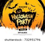 halloween party. vector... | Shutterstock .eps vector #732951796