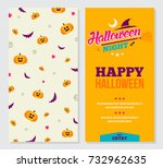 halloween part invitation card... | Shutterstock .eps vector #732962635