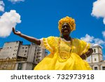 brazilian woman of african... | Shutterstock . vector #732973918