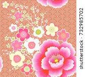 Japanese Pattern. Cherry...