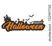 happy halloween vector... | Shutterstock .eps vector #732997732