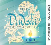 happy diwali holiday background ... | Shutterstock .eps vector #733001536