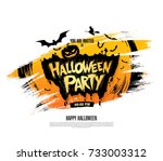 halloween party. vector... | Shutterstock .eps vector #733003312