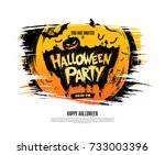 halloween party. vector... | Shutterstock .eps vector #733003396
