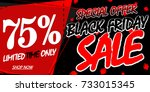 black friday sale  special... | Shutterstock .eps vector #733015345