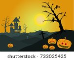 halloween vector | Shutterstock .eps vector #733025425
