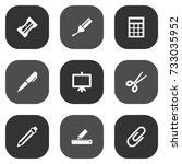 set of 9 instruments icons set... | Shutterstock .eps vector #733035952