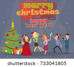 people celebrate merry... | Shutterstock .eps vector #733041805