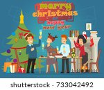 people celebrate merry... | Shutterstock .eps vector #733042492