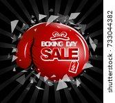 vector boxing day sale design... | Shutterstock .eps vector #733044382