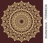 oriental vector round pattern... | Shutterstock .eps vector #733068226