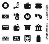 16 vector icon set   dollar ...   Shutterstock .eps vector #733069006