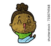 cartoon happy old lady | Shutterstock .eps vector #733074568