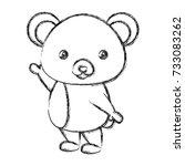 cute animals design | Shutterstock .eps vector #733083262
