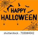 happy halloween text banner... | Shutterstock .eps vector #733084042