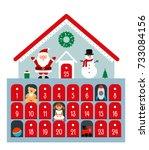 advent calendar in a flat... | Shutterstock .eps vector #733084156