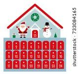 advent calendar in a flat...   Shutterstock .eps vector #733084165