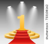 gold podium with a red carpet.... | Shutterstock .eps vector #733108162