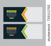 banner template. poster vector... | Shutterstock .eps vector #733111702