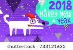 dog 2018 chinese zodiac... | Shutterstock .eps vector #733121632