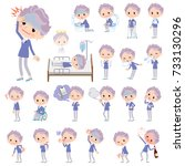 set of various poses of blue... | Shutterstock .eps vector #733130296