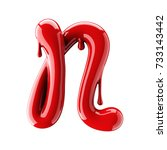 3d render of red alphabet make... | Shutterstock . vector #733143442