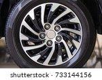 close up of aluminium rim... | Shutterstock . vector #733144156