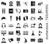 all day icons set. simple style ... | Shutterstock .eps vector #733149592