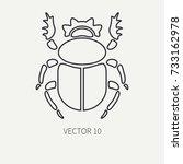 line flat plain vector wildlife ... | Shutterstock .eps vector #733162978