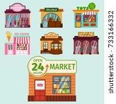 vector flat design restaurant... | Shutterstock .eps vector #733166332