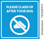 please clean up after your dog... | Shutterstock .eps vector #733169572