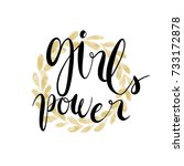 girls power   Shutterstock . vector #733172878