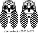 owl outline emblem in geometric ... | Shutterstock .eps vector #733174072