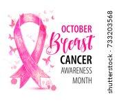 breast cancer banner. october...   Shutterstock .eps vector #733203568