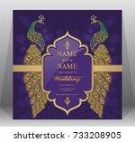 wedding invitation card... | Shutterstock .eps vector #733208905