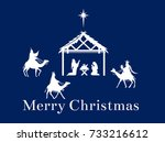 the birth of jesus christ in... | Shutterstock .eps vector #733216612