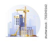 construction of residential... | Shutterstock .eps vector #733243162