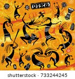 dancing figures in a primitive... | Shutterstock .eps vector #733244245