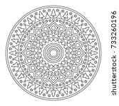 Christmas Mandala For Coloring.